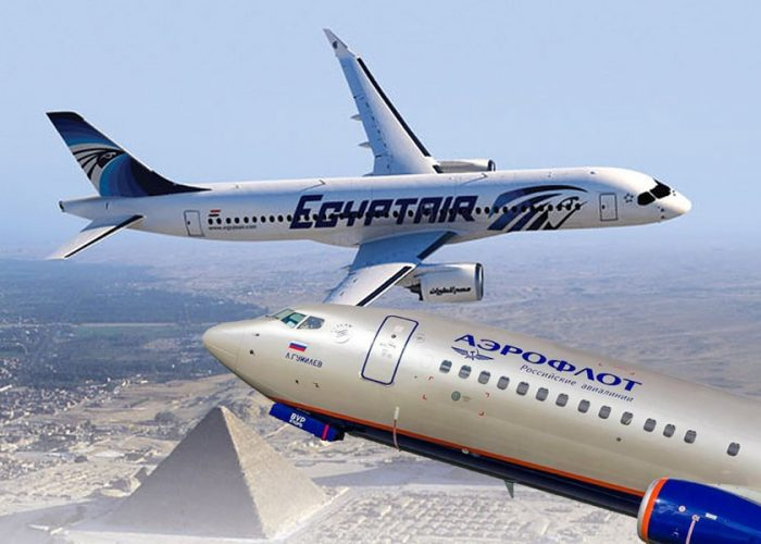 Transfer from Cairo Airport to Hurghada